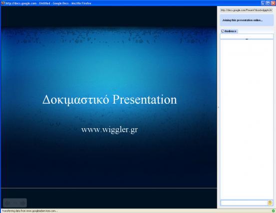 google-presentation-start-presentation.jpg
