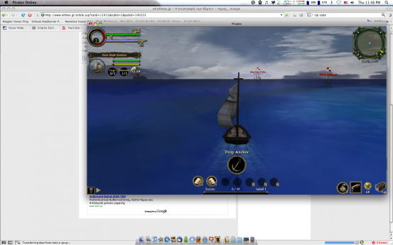 Pirates of the Caribbean Online mmoprg 1